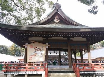 0105氷川神社2.jpg