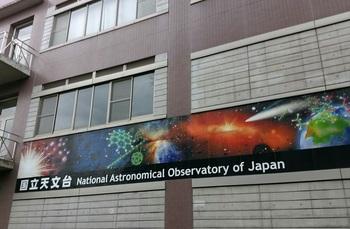 0120天文台4.jpg