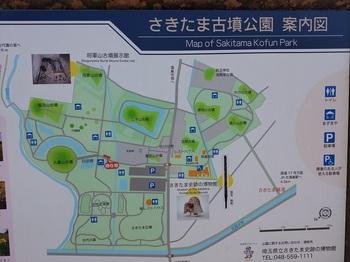 0403古墳群地図.jpg