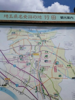 0403行田地図.jpg