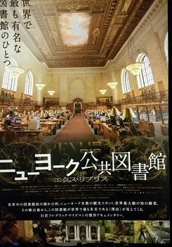 0529図書館ポスター.jpg