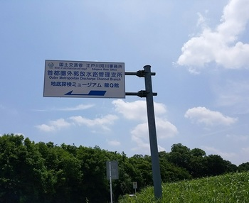 0626景色1.jpg