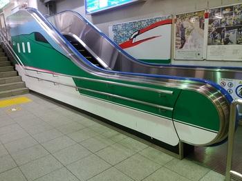 2015与野本町駅.jpg
