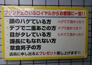 新宿3.jpg