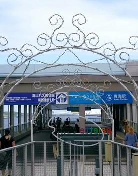 青海駅.jpg